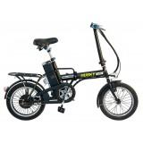 Велосипеды Wellness (7)