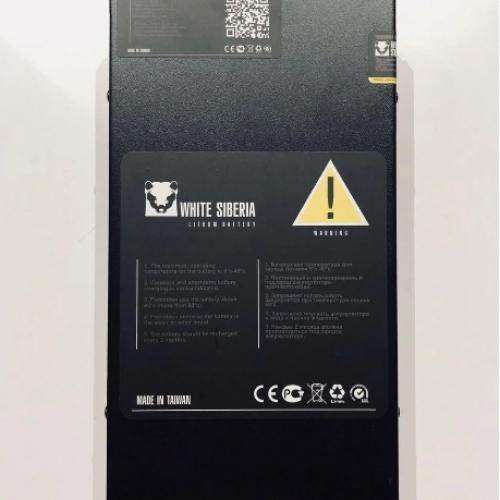 Аккумулятор (дополнительная батарея) в деку 60В 20AH (в алюминиевом корпусе) WS