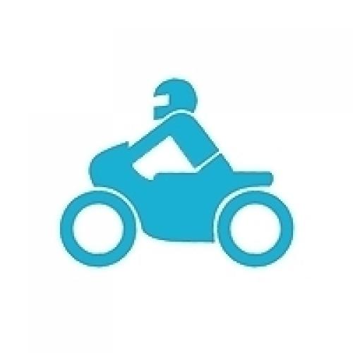 Детские мотоциклы на аккумуляторе